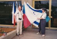 Izrael, 1990