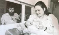 Birth of daughter (1973)