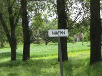 Český Malín - 2009