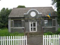 Municipal Office in. In 2009