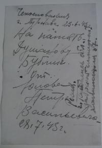 back page of a portrait of the soviet comander with dedication