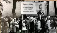 Workers waiting for the local transport, Astrachan, from the report and travel about the USSR, 1967