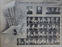 Absolventi arcibiskupského gymnázia v Kroměříži 1945 - pamětník Antonín Pospíšil je v druhé řadě od spodu, třetí zleva.