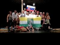 Theatre A in Lloret de Mar