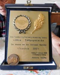 Vyznamenání Iliasa Cumaropulose za přínos v oblasti řecké kultury