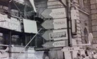 Směrovací cedule, Liberec, srpen 1968