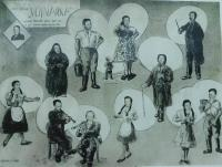 Poster for the performance of the amateur theater in Horní Lipce in 1947